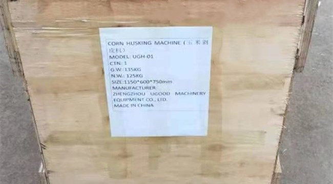 Corn Dehusking Machine Delivery to USA